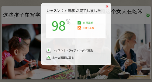 20120412_rs.png
